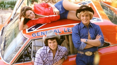 General Lee Stripped by PC