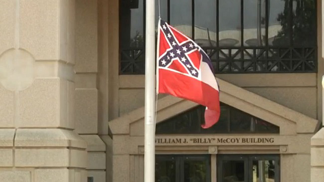 Mississippi State Flag.